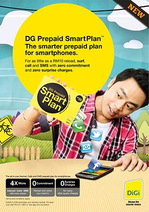 digi-prepaid-smart-plan-2012
